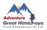 Nepal Trekking Company | Best Agency | Nepal Trek and tours